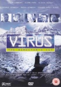 """Une affiche DVD du film """"Virus"""""""